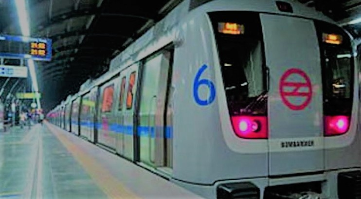 Photo of Metro Railway press release: