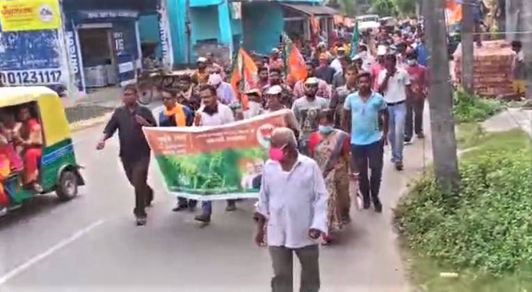 BJP rally_to support_agriculture bill_sangbad bhaskar