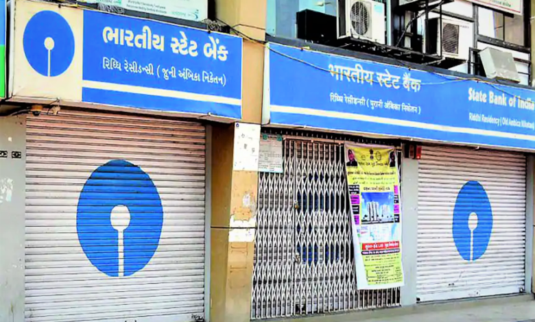 Find out when the bank will be closed in November_sangbad bhaskar