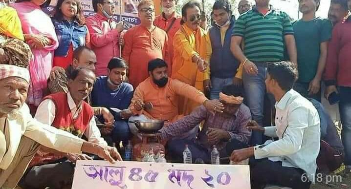 BJP-fried-chops-and-decorated-liquor-bottles-on-the-streets-of-Durgapur-bengali-news-Sangbad-bhaskar